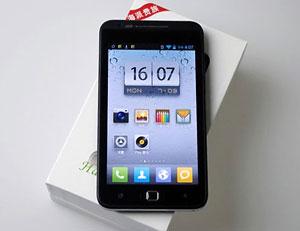 haipai-x710d-mtk6577-sm